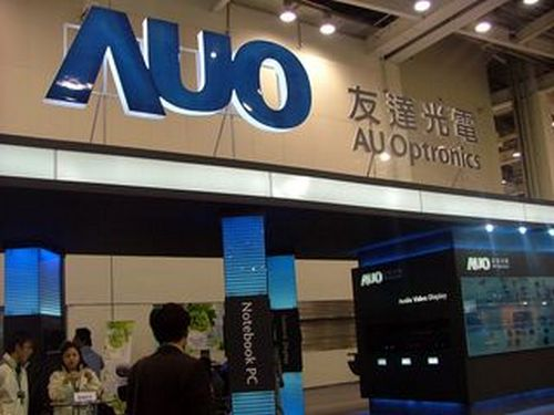 AUO provides one-stop solar energy solutions