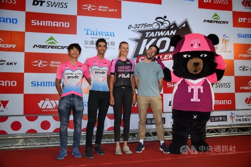 Taiwan mountain challenge attracts 730 cyclists from 42 countries