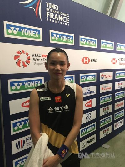 Taiwan badminton ace edged out of Yonex French Open