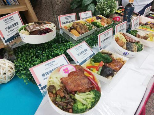 Railroad Bento Festival showcases tasty lunch boxes