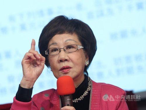 Former Taiwan vice president abandons presidential bid