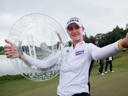 U.S.'s Korda stumbles late but defends title at Taiwan LPGA tourney