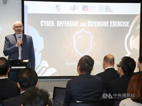 First-ever U.S.-Taiwan cyber exercises open in Taipei