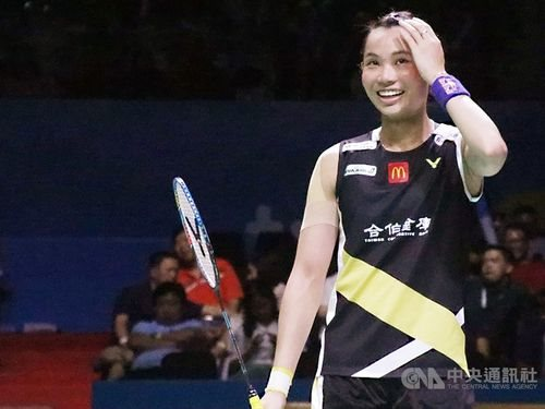 Taiwanese shuttler advances to second round in Fuzhou Open