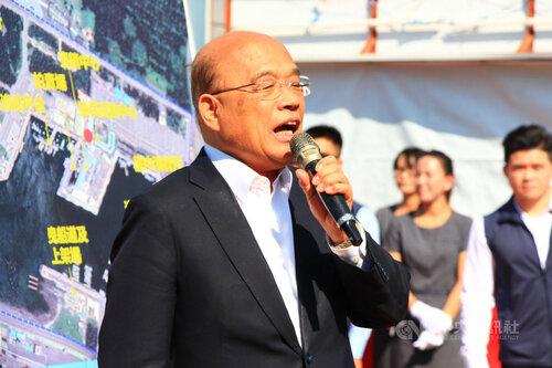 Premier denounces China's '26 measures'; KMT welcomes them