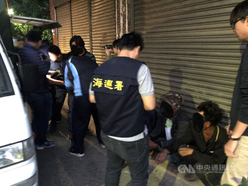 Coast Guard busts illegal broker, 7 migrant workers in Yunlin County