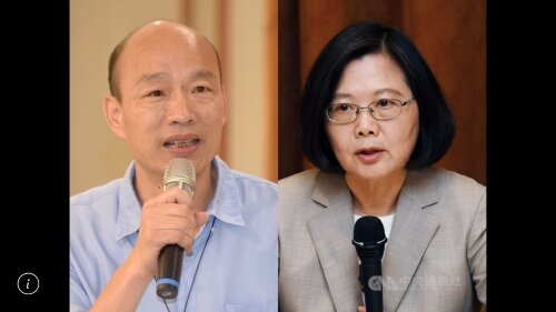 2020 Elections: Party heavyweights battle for bellwether New Taipei City seats