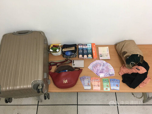 Three suspects arrested in NT$300,000 robbery of Malaysian visitor