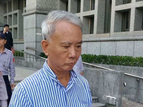 Supreme Court sentences ex-Ting Hsin boss over tainted oil scandal
