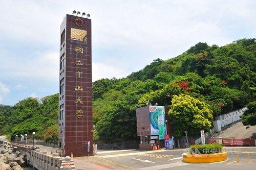 MAC warns Taiwan schools of possible computer hacking by China
