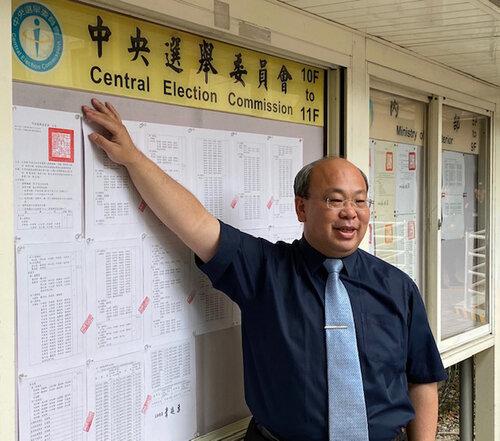 CEC confirms date of presidential, legislative elections