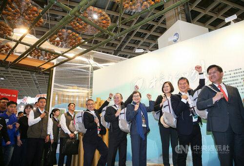 Tourism bureau promotes mountain tourism at Taipei travel fair