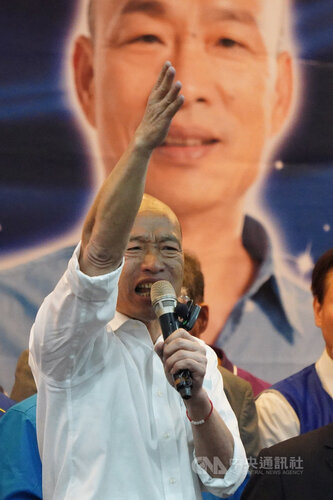 DPP government rejects Han's accusation of privacy breach