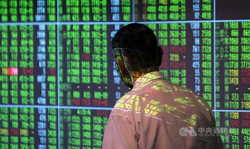 Taiwan shares plunge to end below 11,500 points