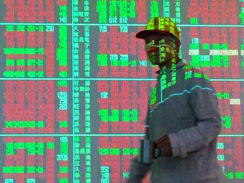 Taiwan shares close up 0.81%
