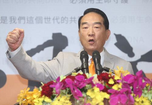 James Soong announces presidential bid