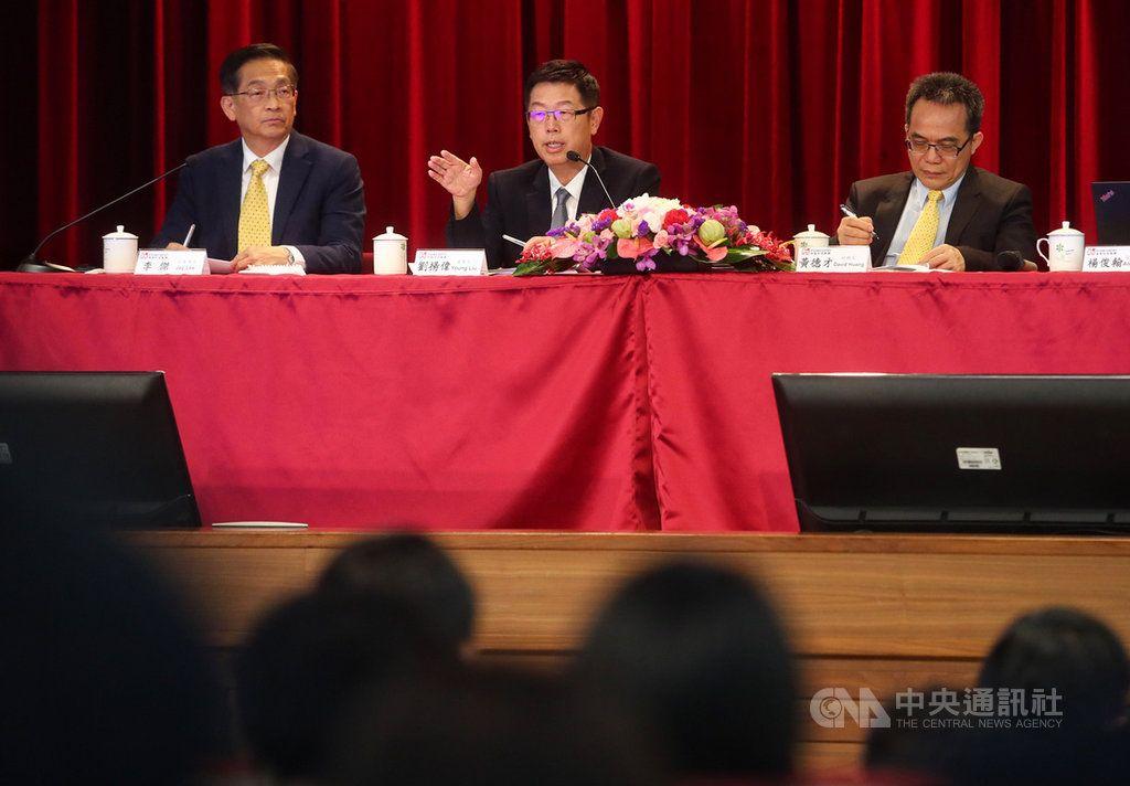 Hon Hai Q3 net profit rises 80% quarter-on-quarter