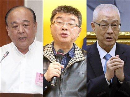 2020 Elections: KMT names 34 legislator-at-large nominees