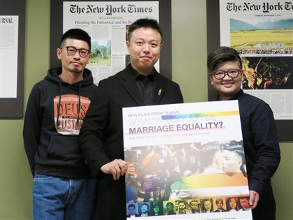 Taiwanese playwrights to stage three new LGBTQ plays in New York