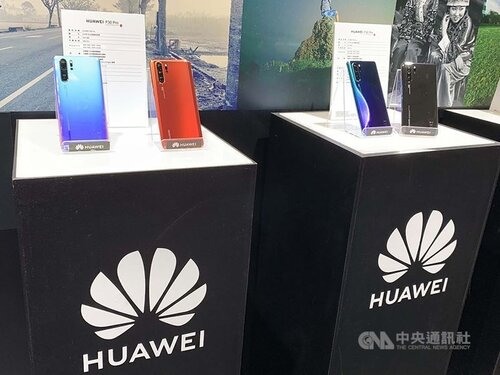 NCC suspends sale of 3 Huawei phone models over Taiwan's designation