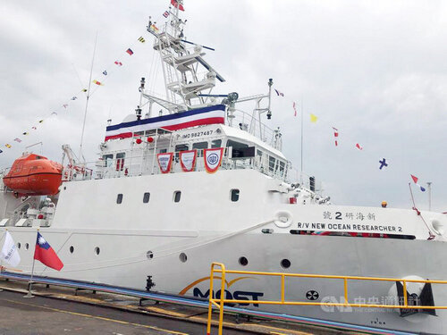 Science ministry takes delivery of two new ocean research vessels