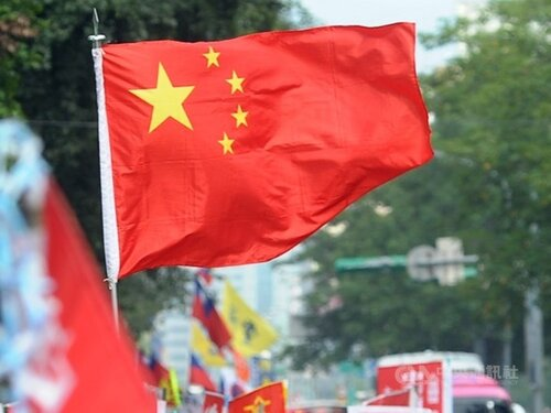 NPP urging harsher penalty for accepting political donations from China