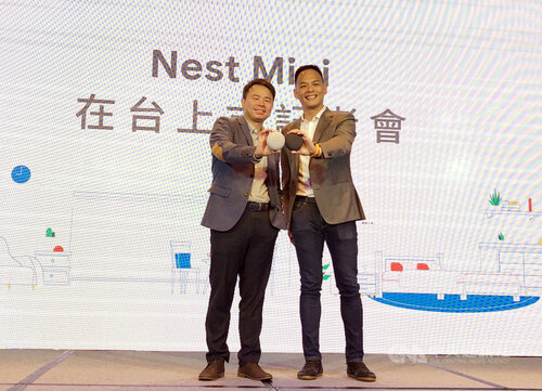 Google, Taiwan Mobile launch Chinese version of Nest Mini