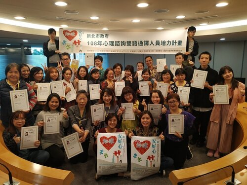 Second batch of medical interpreters for immigrants complete training