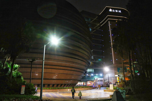 Lights turned off at Core Pacific City mall after 18 years in Taipei