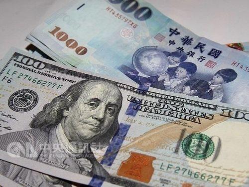 U.S. dollar unchanged in Taipei trading