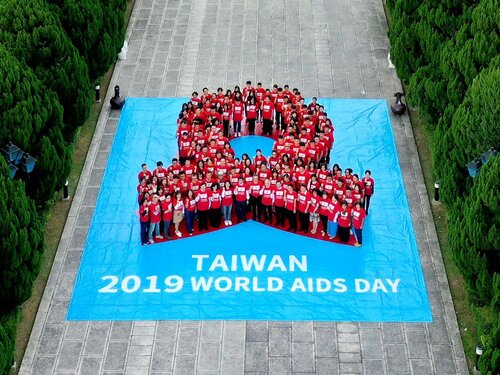 New HIV cases in Taiwan drop to lowest level since 2009