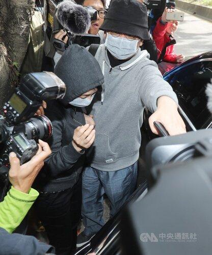Taipei prosecutors hoping for help from Australia in spy probe