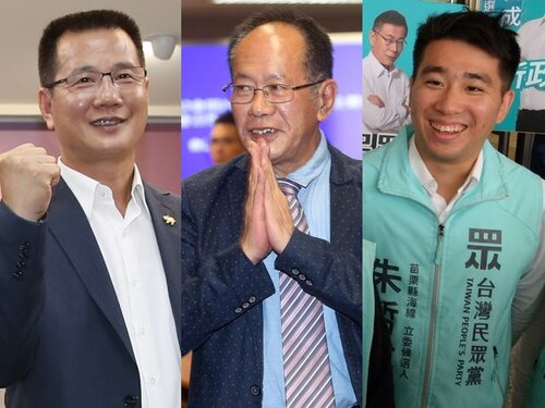 2020 Elections: Tight races seen in Miaoli, Nantou, Yunlin, Changhua