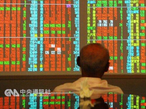 Taiwan shares open higher