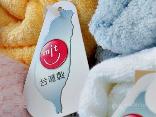 Taiwan introduces stiffer fines for false labeling of goods