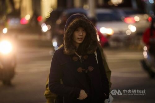 Second strong cold air mass to affect Taiwan from Friday