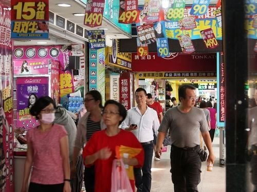 Consumer prices up 0.59% in November