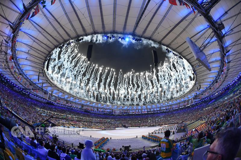 Taiwan at 2016 Olympic Games in Rio (1)