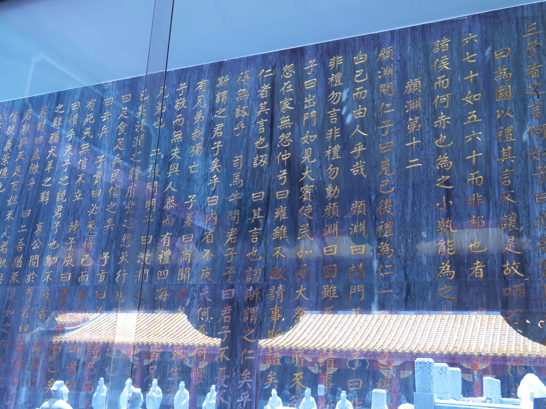 Nagasaki's Confucius Shrine