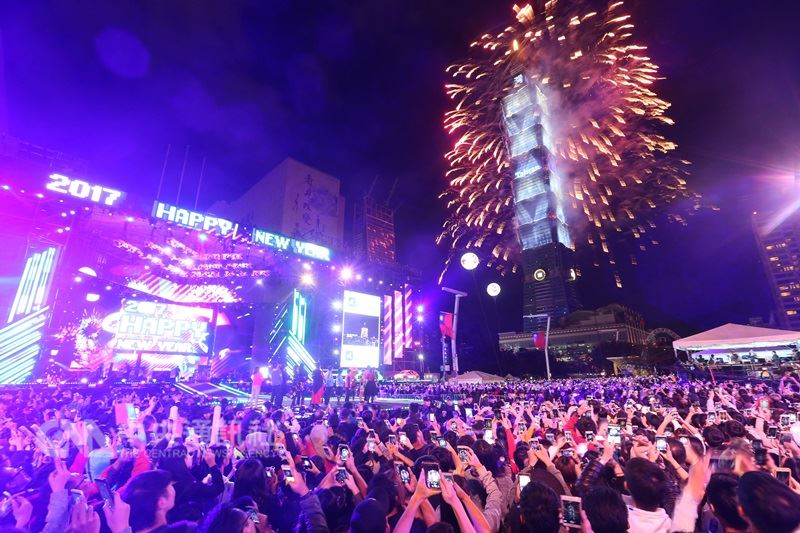 New Year's Eve parties being held across Taiwan