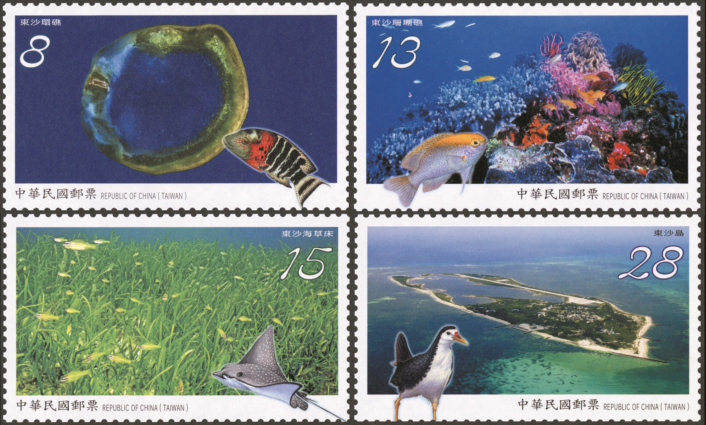 New stamps feature Dongsha atoll