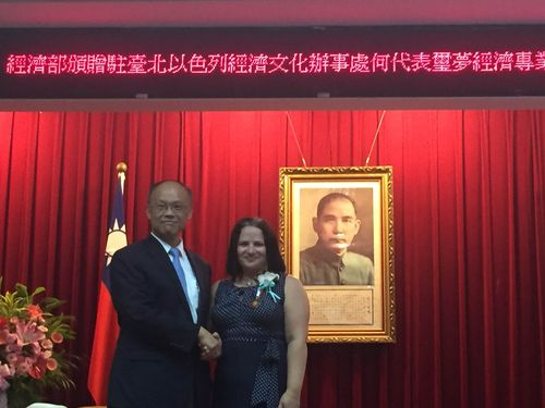 Israeli envoy awarded medal for promoting trade ties with Taiwan