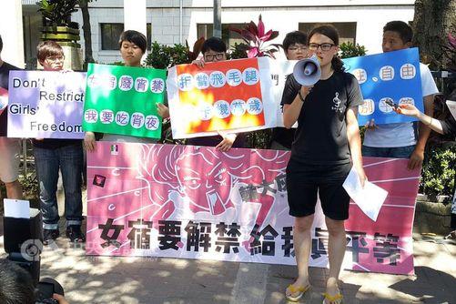 Call to abolish girls' dorm curfew answered amid hunger strike