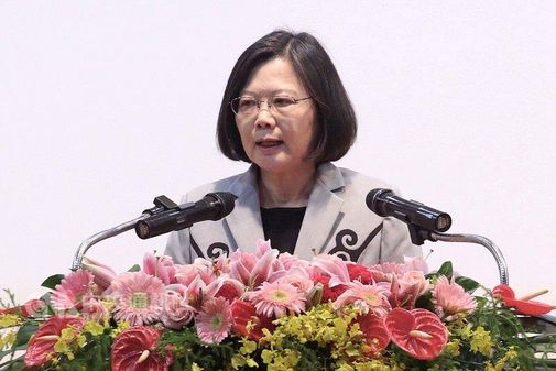 Full text of President Tsai Ing-wen's apology to indigenous people