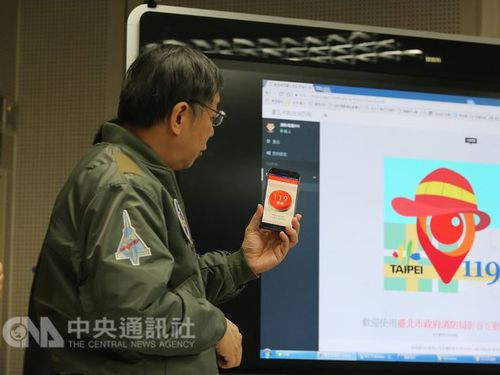 Taipei fire department launches video chat app for emergency calls