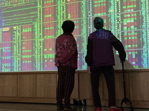 Taiwan shares close lower, remain above 11,000 points