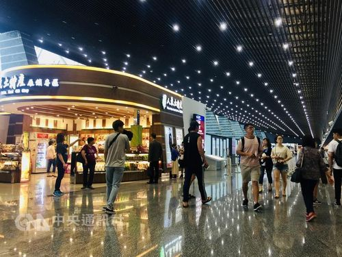 Taoyuan airport not a competitive transit hub: report