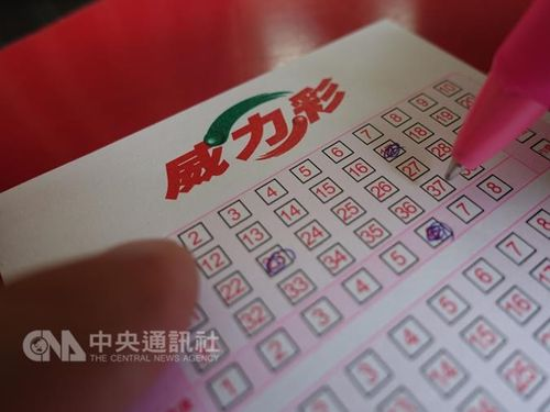 Winning numbers for Thursday's Taiwan lotteries