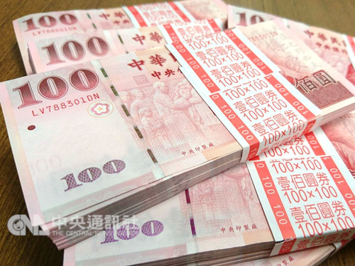 Government denies online rumor of local currency redesign