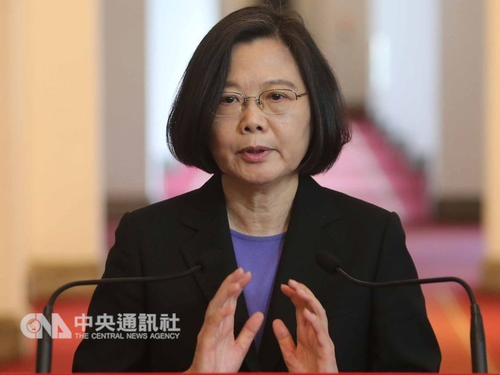Forbes Powerful Womens List 2020.President Tsai Ranked 40th On Forbes Most Powerful Women